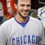 WATCH: Kris Bryant Gives Mesa CC Baseball Team A Scare