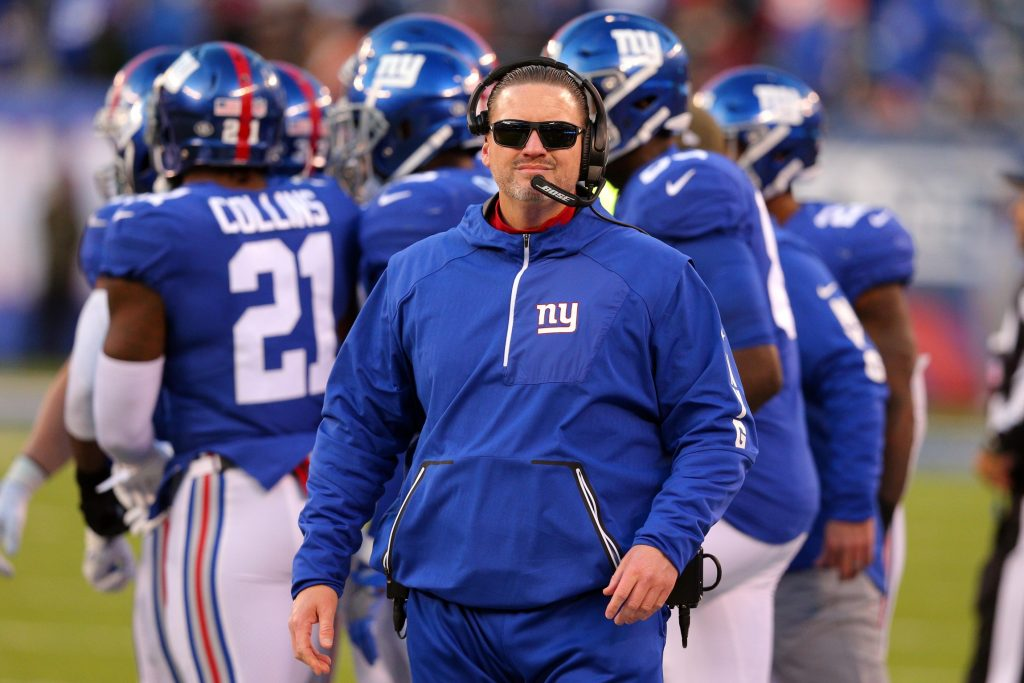 Giants Fire Head Coach Ben McAdoo, GM Jerry Reese